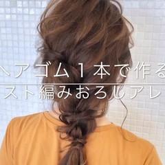 ロング デート 編みおろし ガーリー ヘアスタイルや髪型の写真・画像