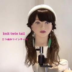 ツインテール 三つ編み 女子会 ガーリー ヘアスタイルや髪型の写真・画像