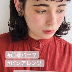 ヘアアレンジ ミディアム パーマ アンニュイほつれヘア ヘアスタイルや髪型の写真・画像