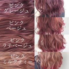 ピンクブラウン ピンク ミディアム フェミニン ヘアスタイルや髪型の写真・画像