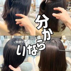 ナチュラル ストレート ミディアム 縮毛矯正 ヘアスタイルや髪型の写真・画像