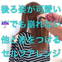 涼しげ フェミニン 大人かわいい 簡単ヘアアレンジ ヘアスタイルや髪型の写真・画像