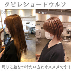 インナーカラー ショートボブ ショートヘア 切りっぱなしボブ ヘアスタイルや髪型の写真・画像