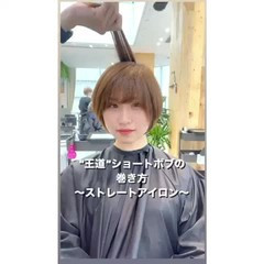 アンニュイほつれヘア ショートヘア ミニボブ ショートボブ ヘアスタイルや髪型の写真・画像