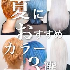 ガーリー 派手髪 ブリーチカラー ハイトーン ヘアスタイルや髪型の写真・画像