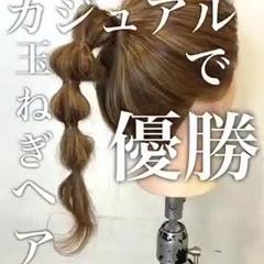 ヘアアレンジ セルフヘアアレンジ フェミニン ヘアセット ヘアスタイルや髪型の写真・画像