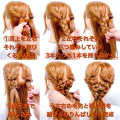 ロング ヘアアレンジ 三つ編み セルフヘアアレンジ ヘアスタイルや髪型の写真・画像