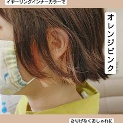 サーモンピンク ヘアカラー インナーカラー ボブ ヘアスタイルや髪型の写真・画像