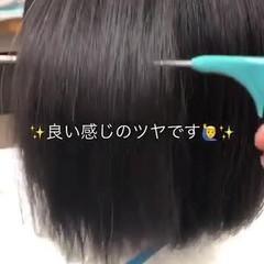 髪質改善トリートメント ナチュラル 縮毛矯正 ツヤ髪 ヘアスタイルや髪型の写真・画像