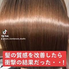 ナチュラル 縮毛矯正 名古屋市守山区 髪質改善 ヘアスタイルや髪型の写真・画像