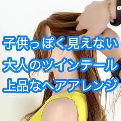簡単ヘアアレンジ セルフヘアアレンジ フェミニン ロング ヘアスタイルや髪型の写真・画像