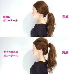 簡単ヘアアレンジ 女子会 デート ナチュラル ヘアスタイルや髪型の写真・画像
