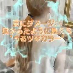 ベージュ ナチュラルベージュ セミロング 韓国ヘア ヘアスタイルや髪型の写真・画像