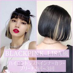 韓国ヘア ミディアム インナーカラー ストリート ヘアスタイルや髪型の写真・画像