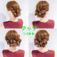 エレガント デート ロング 上品 ヘアスタイルや髪型の写真・画像