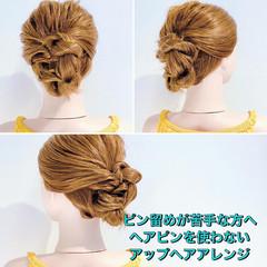くるりんぱ 簡単ヘアアレンジ ヘアセット セルフヘアアレンジ ヘアスタイルや髪型の写真・画像