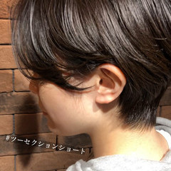ベリーショート ナチュラル ショートボブ ショートヘア ヘアスタイルや髪型の写真・画像