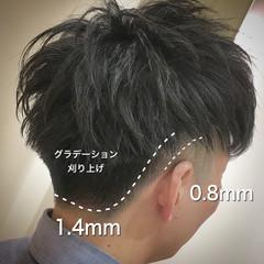 刈り上げ ナチュラル 束感 グラデーション ヘアスタイルや髪型の写真・画像