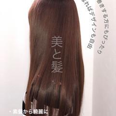 エレガント 美髪 ロング 髪質改善カラー ヘアスタイルや髪型の写真・画像