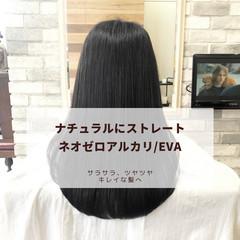 ナチュラル グレージュ 前髪 ストレート ヘアスタイルや髪型の写真・画像
