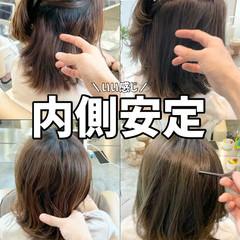 ストレート 髪質改善 グレージュ ブリーチなし ヘアスタイルや髪型の写真・画像