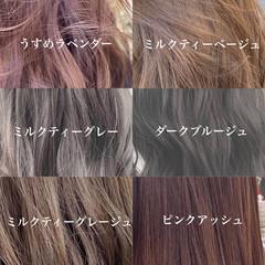 ミルクティーグレージュ ブルージュ ロング ナチュラル ヘアスタイルや髪型の写真・画像