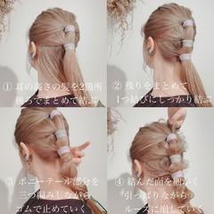 ロング ナチュラル ヘアアレンジ モテ髪 ヘアスタイルや髪型の写真・画像