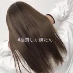 ママ 艶髪 髪質改善 ヘアケア ヘアスタイルや髪型の写真・画像