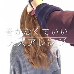 上品 デート 謝恩会 ロング ヘアスタイルや髪型の写真・画像