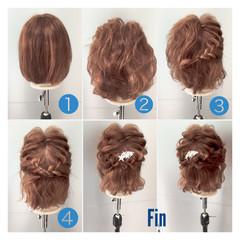 ボブ 編み込み ショート 簡単ヘアアレンジ ヘアスタイルや髪型の写真・画像