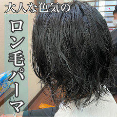 ストリート ボブ スパイラルパーマ ヘアスタイルや髪型の写真・画像
