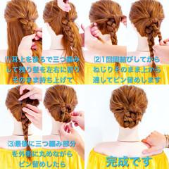結婚式 オフィス 簡単ヘアアレンジ 上品 ヘアスタイルや髪型の写真・画像