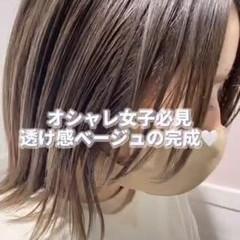 ナチュラル ボブ ベージュ 極細ハイライト ヘアスタイルや髪型の写真・画像