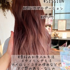 ピンク ピンクベージュ フェミニン グラデーション ヘアスタイルや髪型の写真・画像