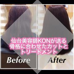 ミニボブ 髪質改善トリートメント 髪質改善カラー 大人ロング ヘアスタイルや髪型の写真・画像