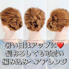 セルフヘアアレンジ フェミニン ヘアセット ロング ヘアスタイルや髪型の写真・画像