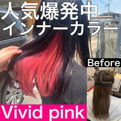 ガーリー ピンク インナーカラー インナーカラー赤 ヘアスタイルや髪型の写真・画像