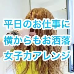 ヘアセット アップスタイル ヘアアレンジ お団子ヘア ヘアスタイルや髪型の写真・画像