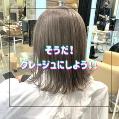 ミディアム 縮毛矯正 ナチュラル 髪質改善 ヘアスタイルや髪型の写真・画像