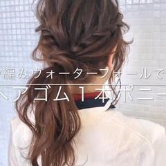 ナチュラル 簡単ヘアアレンジ ヘアアレンジ ウォーターフォール ヘアスタイルや髪型の写真・画像