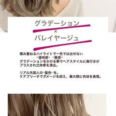 グラデーションカラー ハイライト 3Dカラー ナチュラル ヘアスタイルや髪型の写真・画像