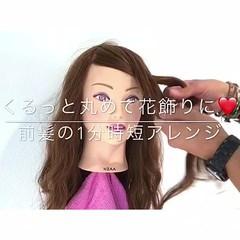 簡単ヘアアレンジ ロング ヘアアレンジ デート ヘアスタイルや髪型の写真・画像