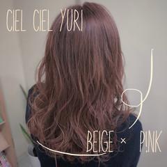 フェミニン ラベンダーピンク ダブルカラー ロング ヘアスタイルや髪型の写真・画像