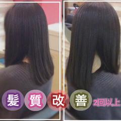 髪質改善トリートメント ナチュラル ミディアム うる艶カラー ヘアスタイルや髪型の写真・画像