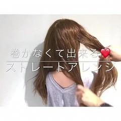 簡単ヘアアレンジ ヘアアレンジ ロング フェミニン ヘアスタイルや髪型の写真・画像