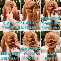編み込みヘア 編み込み ヘアアレンジ ヘアセット ヘアスタイルや髪型の写真・画像