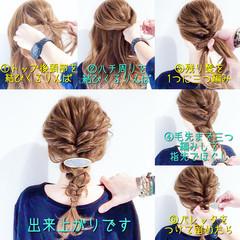 三つ編み 編みおろし 簡単ヘアアレンジ セルフアレンジ ヘアスタイルや髪型の写真・画像