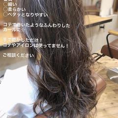 グレージュ ヘアアレンジ パーマ ナチュラル ヘアスタイルや髪型の写真・画像