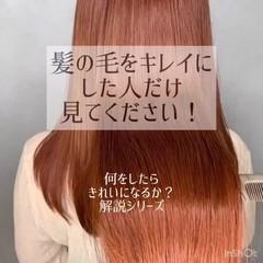 最新トリートメント ナチュラル 髪質改善トリートメント ロング ヘアスタイルや髪型の写真・画像