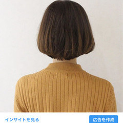 ショート 女子力 ナチュラル ゆるふわ ヘアスタイルや髪型の写真・画像